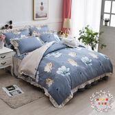 一件免運-秋冬加厚夾棉床裙四件套全棉棉質床罩式床套1.2/1.5/1.8/2.0m床上XW