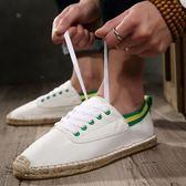 編織鞋 韓版帆布鞋 情侶漁夫鞋【非凡上品】nx2502