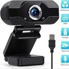 1080P網路高清攝像頭帶內置麥克風電腦筆記本USB即插即用免驅視頻 一米陽光