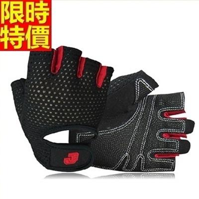 健身手套(半指)可護腕-全掌壓紋透氣堅韌男女騎行手套4色69v24【時尚巴黎】