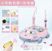 兒童磁性電動小貓釣魚池套裝早教益智寶寶1-2-3周歲半女孩玩具  麥琪精品屋