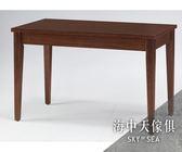 {{ 海中天休閒傢俱廣場 }} F-42 摩登時尚 餐廳系列 771-3  胡桃2.7x4.2尺餐桌