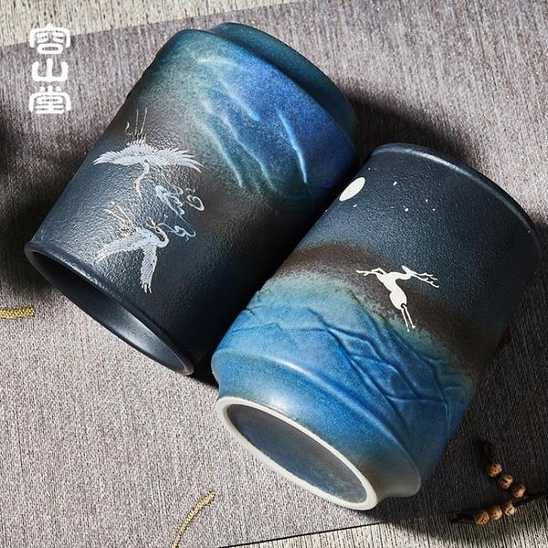 陶瓷水杯情侶馬克杯中國風杯子家用咖啡杯【輕奢時代】