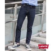Levis 上寬下窄 / 501 Taper 排扣牛仔長褲 / 原色褲