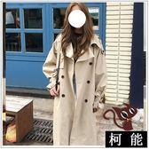 外套【8205】秋冬寬鬆顯瘦純色過膝長袖百搭雙排扣卡其色中長版風衣外套
