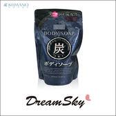 日本 熊野 Kumano 竹炭 沐浴乳 (補充包) 400ml Dreamsky