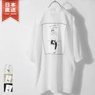 【ZIP Select】寬版休閒短袖襯衫 手繪印刷