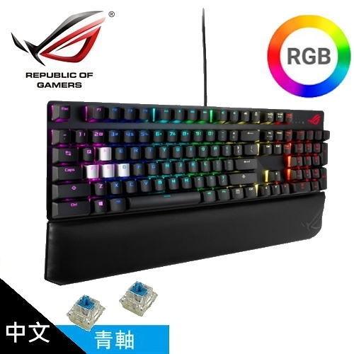 【ASUS 華碩】ROG Strix Scope Deluxe RGB 機械式電競鍵盤 (中文 青軸)