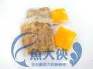 F3【魚大俠】BF022辦桌師橙汁排骨(...