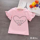 夏季新款女童短袖T恤童裝寶寶半袖兒童大童夏裝體恤棉質打底衫 aj12118『科炫3C』