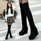 【限時下殺79折】膝上靴 靴子女好康推薦秋冬保暖絨面長靴多穿靴
