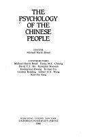 二手書博民逛書店 《The Psychology of the Chinese People》 R2Y ISBN:0195840518│Oxford University Press, USA