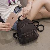 2019夏季新款女包韓版時尚鉚釘小雙肩包迷你小後背包休閑旅行包