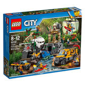 樂高積木 LEGO《 LT60161 》CITY 城市系列 - 叢林探險站╭★ JOYBUS玩具百貨