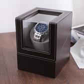 手錶收納盒 手表收納盒手表上鏈盒自動機械表晃表器腕表搖表器單表轉表器家用【快速出貨】