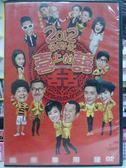 影音專賣店-H10-038-正版DVD*華語【2012我愛HK喜上加囍】-馮淬帆*曾志偉*毛舜筠*何韻詩*黃宗澤
