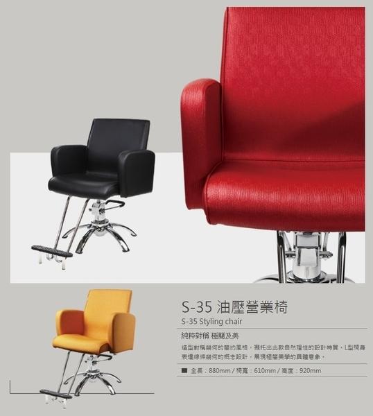 (免運) 剪髮椅 沖水椅 設計師椅 工具車 美髮車台 設計師工具台車 美髮工具車 欣達理容椅