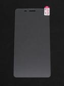 手機鋼化玻璃保護貼膜 Xiaomi 小米 紅米 2 高清