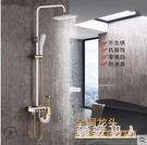 花灑套裝 家用全銅淋浴增壓噴頭入墻式 恒溫衛浴洗澡加厚明裝暗裝TA6973【極致男人】