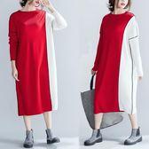 撞色針織洋裝連衣裙 秋冬新款慵懶風中長款寬鬆拼接長袖打底毛線裙子潮 快速出貨
