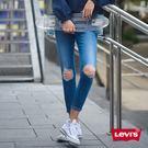 Levis 女款 711 中腰緊身窄管牛仔長褲 / 亞洲版型 / 刷破