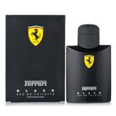 Ferrari 法拉利 黑色法拉利男性淡香水 125ml★Vivo薇朵