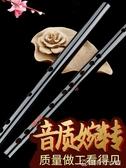 笛子初學入門陳情竹笛令兒童精制魔道專業祖師演奏高級古風橫笛 創時代3c館