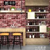 復古懷舊3D立體磚紋磚頭墻紙服裝店仿青磚紅磚塊工裝飯店酒吧壁紙CY『小淇嚴選』