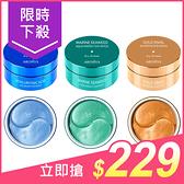 韓國 ARONYX 玻尿酸補水/海洋珍珠/黃金蝸牛全效 保濕眼膜(30對) 款式可選【小三美日】$269