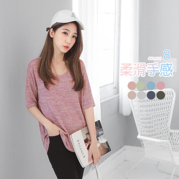 OB嚴選《AB2651-》花紗質感休閒寬鬆彈性五分袖T恤.8色--適 S~XL