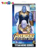 玩具反斗城 漫威復仇者聯盟電影泰坦英雄人物- 薩諾斯