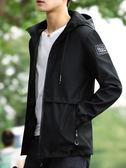 男士外套薄款上衣修身帥氣秋裝風衣男夾克