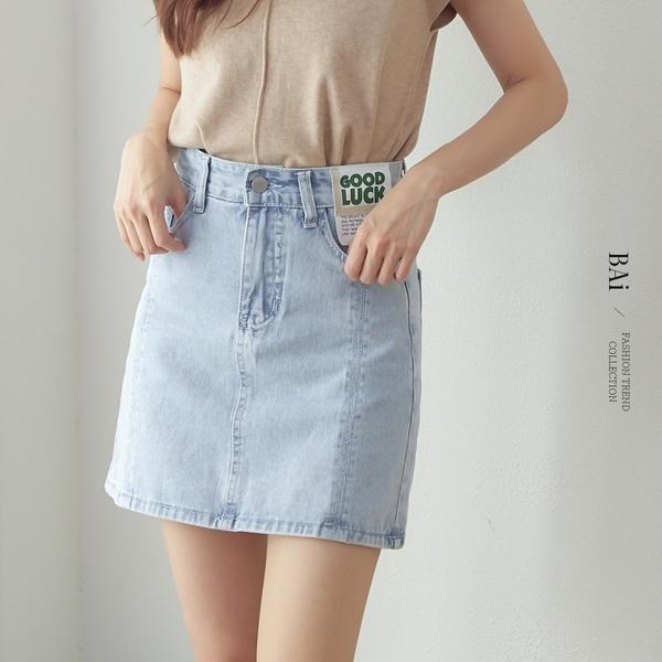 英文標拼接車線牛仔褲裙M-XL號-BAi白媽媽【310748】