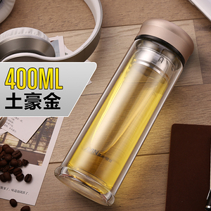雙層玻璃杯瓶400ml 土豪金