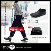 短筒雨鞋 柔軟 男女款 日本防滑工作鞋套腳雨鞋 mo.oh (日系鞋款)