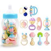 搖鈴嬰幼兒牙膠可咬套裝新出生嬰兒玩具手搖鈴鼓寶寶益智早教禮物限時八九折