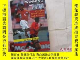 二手書博民逛書店WINNING罕見WITH YOUR HEAD:A COMPLE