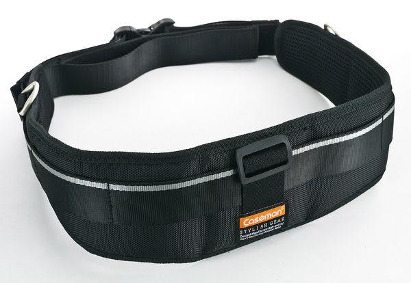 呈現攝影-Caseman 卡斯曼 CMB01 專業腰帶+肩帶組 多功能相機背帶 減壓 快速攝影 似Technical Harness