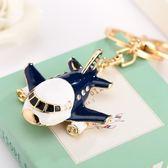交換禮物-簡約可愛滴油小飛機汽車鑰匙扣圈鍊創意禮品包包掛件飾品創意禮品