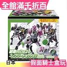 【全6種】日版 假面騎士 裝動 RIDE2 盒玩 食玩【小福部屋】