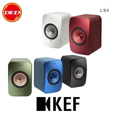 英國 KEF LSX Hi-Fi 主動式藍芽無線喇叭 送7-11商品卡500元 台灣公司貨