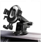 手機支架 車載手機架支架汽車用品車用車上車內導航支撐粘貼吸盤式萬能通用 星河光年
