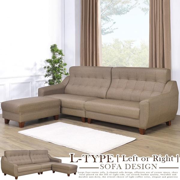 YoStyle 皮爾斯L型貓抓皮沙發(奶茶棕) 三人沙發 小家庭適用 專人配送