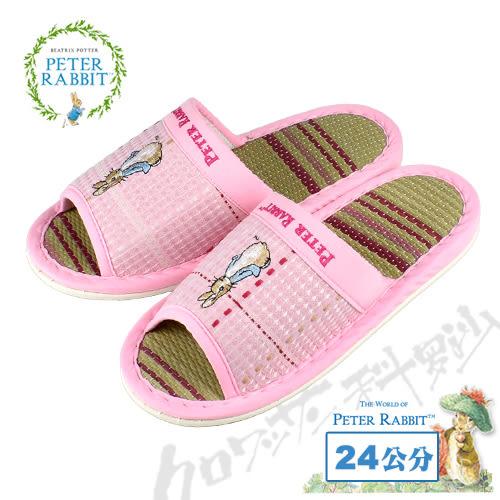 【クロワッサン科羅沙】Peter Rabbit 格菱紋草蓆室內拖鞋 (粉色24CM)