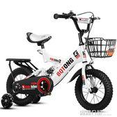 兒童自行車男孩2-3-5-6-7-10歲寶寶小孩腳踏單車14/16寸女孩童車 露露日記