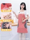 擦手圍裙女家用廚房做飯防水防油時尚可愛日系成人可調節圍兜 第一印象