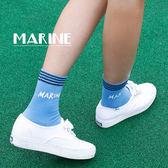 襪子   學院風清新條紋中筒襪  【FSW020】-收納女王