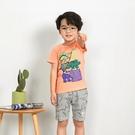 亮橘恐龍竹節棉短T 春夏童裝 男童棉T 男童上衣 男童短袖 男童T恤