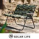 OWL CAMP 迷彩雙人椅套(無支架).戶外雙人椅墊 情人椅坐墊 露營摺疊長椅 雙人休閒椅布套