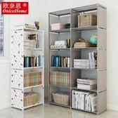 簡易書架置物架落地桌上書柜簡約現代學生兒童創意飄窗儲物收納柜